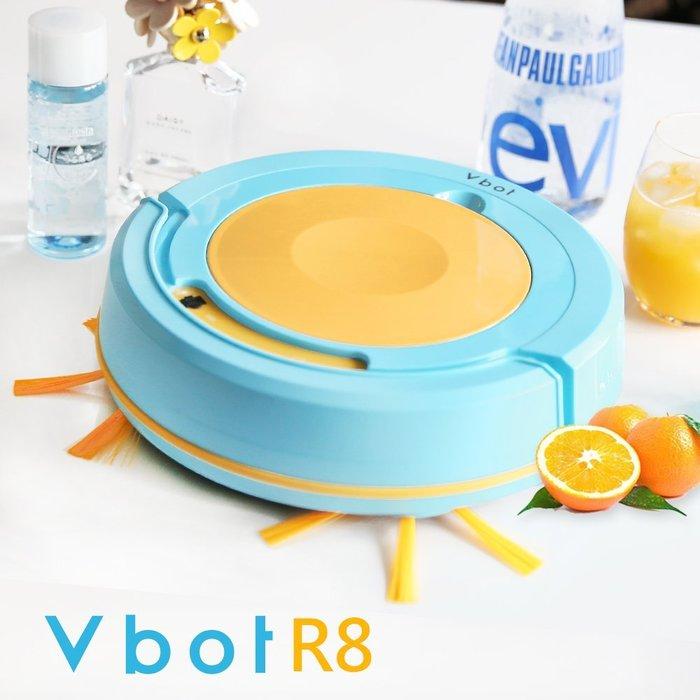 【買就送水箱組】Vbot 二代R8掃地機器人 果漾機 自動返航 (霜橙蘭姆) 掃吸擦