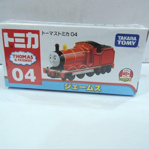 日本帶回 TOMICA THOMAS 湯瑪士04 連結火車~~小太陽日本精品