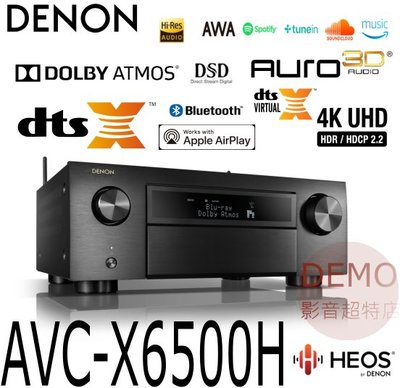 ㊑DEMO影音超特店㍿日本DENON AVC-X6500H  11.2CH環繞聲擴大機 附中說  AVR-X4500H