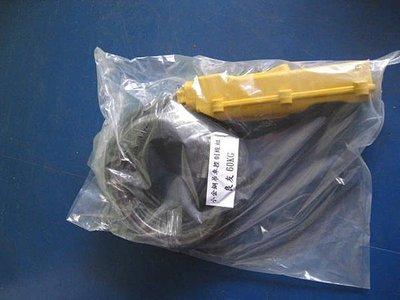 (日本二手電動工具專賣店)全新小金鋼/高樓小吊車/吊貨捲揚機-控制開關線組(RYOBI -WI-61F)
