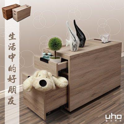 收納櫃【UHO】L型沙發好朋友多功能櫃-加購免運