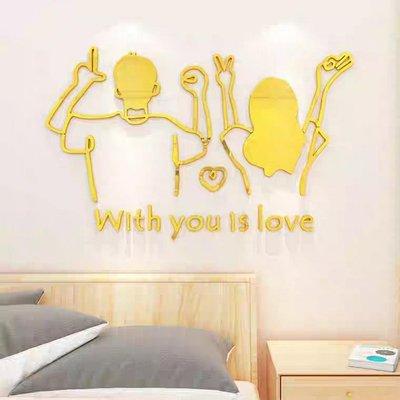 房間裝飾ins風臥室租房出租屋改造神器創意情侶3D立體壓克力壁貼