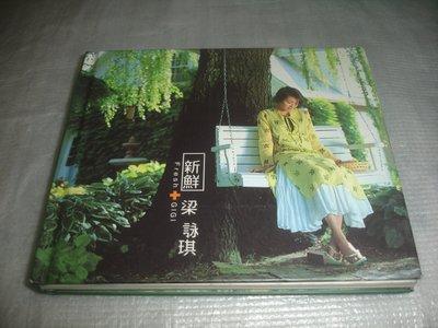 gigi 梁詠琪 新鮮 千禧年代 豐華唱片發行