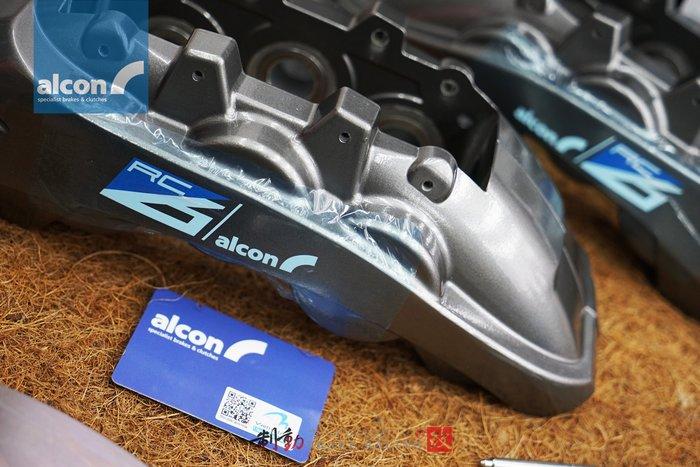 ㊣英國頂級煞車 ALCON SUPERKITS RC6 六活塞卡鉗組 對應 380/400mm盤徑 歡迎詢問 / 制動改