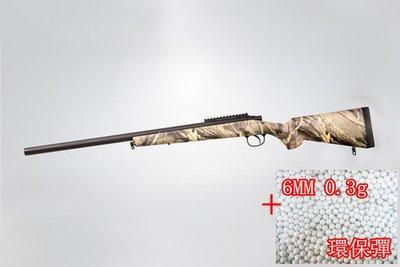台南 武星級 BELL VSR 10 狙擊槍 手拉 空氣槍 樹葉 + 0.3g 環保彈 (MARUI規格BB槍BB彈玩具