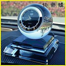 折扣店 聖誕禮物-汽車用品水晶球香水座創意車載裝飾車內飾品擺件