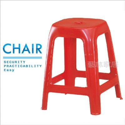 藝林家居◇珍珠椅 (紅) ◇ 茶几/ 餐桌/ 置物桌/ 折合桌/ 和室桌/ 休閒桌/ 實木桌 台中市