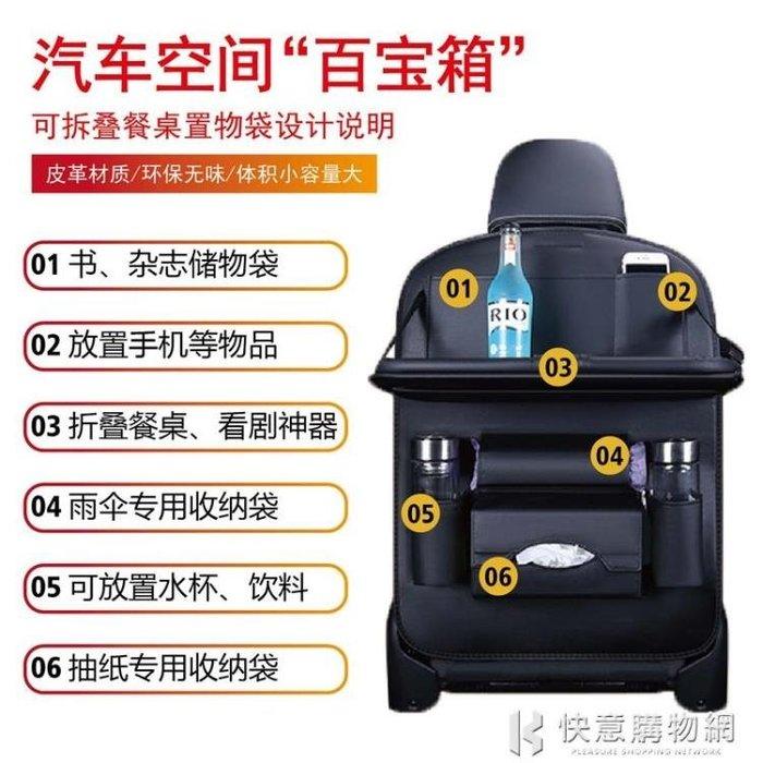 汽車座椅收納袋掛袋車載夾縫收納盒車用儲物置物袋車內用品多功能 NMS快意購物網