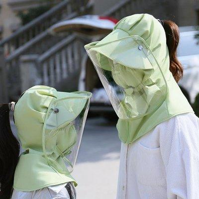 防曬帽 防曬帽子女遮臉防紫外線防護飛沫隔離頭罩面罩兒童遮陽太陽帽騎車