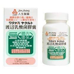 人生製藥 渡邊乳酸菌膠囊(60粒/罐) 免運費