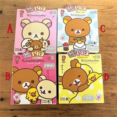 泰國 711限定 拉拉熊 冰箱貼 + 玉米餅乾球