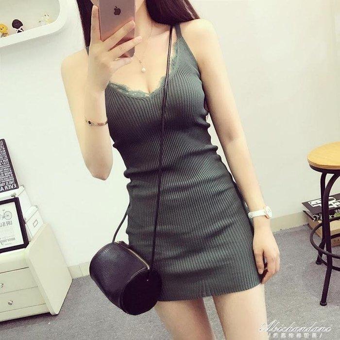 韓版蕾絲花邊V領針織吊帶洋裝修身顯瘦包臀無袖打底裙女背心裙