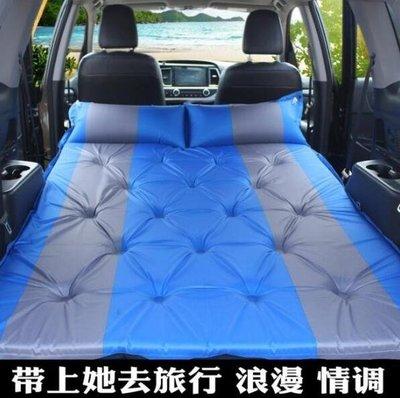汽車自動充氣床車載旅行床墊SUV車震床多功能通用型轎車後排睡墊全館免運JY