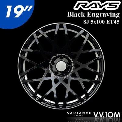 【Power Parts】RAYS VARIANCE VV10M 鋁圈 19'' 8J 5x100 ET45 高亮黑