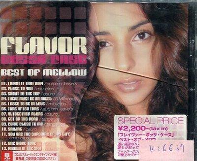 *真音樂* FLAVOR BOSSA CASE / BEST OF MELLOW 日版 全新 K26637