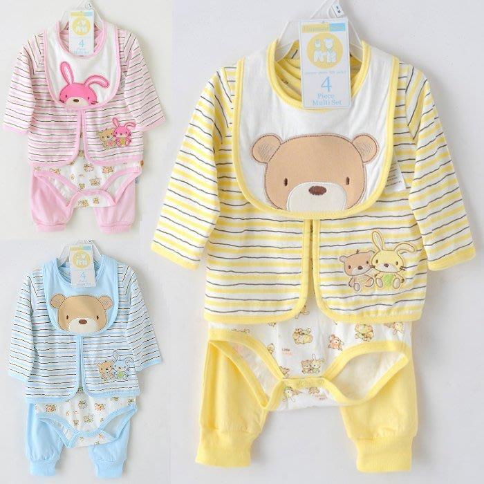 可愛《小熊小兔款》四件式~長袖套裝 (K3-3)