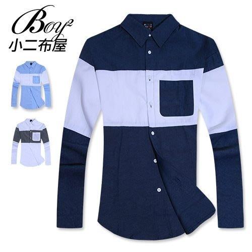 BOY2小二布屋-長袖襯衫 韓版拼接撞色左胸口袋長襯衫【NW678011】