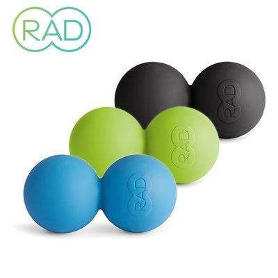 RAD Roller 肌筋膜放鬆花生球...
