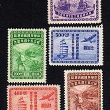 【中外郵舍】紀027中華民國郵政總局成立五十週年紀念