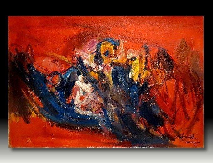 【 金王記拍寶網 】U986 朱德群 款 抽象 手繪原作 厚麻布油畫一張 罕見 稀少 藝術無價~