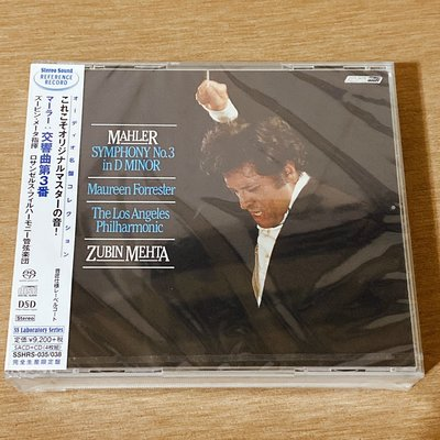Mahler : Symphony No.3 in D Minor SACD+CD・4枚組 SSHRS-035/038