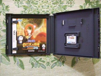 ※ 現貨『懷舊電玩食堂』《正日本原版、盒裝、3DS可玩》【NDS】哆啦A夢 多啦A夢 小叮噹 大雄的恐龍 2006
