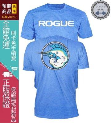 《臥推200KG》(預購)*男生 ROGUE BIG FISH 運動 健身 健力 短袖上衣 下標15-20天到貨