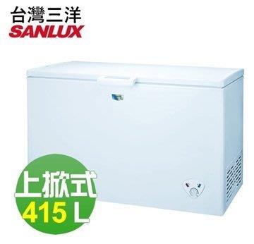 SANLUX 台灣三洋 414公升 上掀式 冷凍櫃 SCF-415W $14000