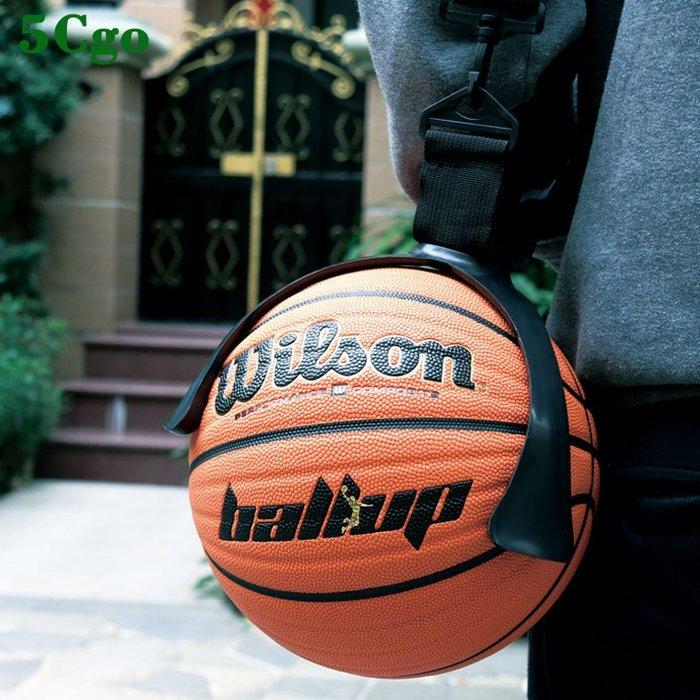 5Cgo【批發】含稅 籃球足球排球爪球抓網兜收納夾球器便攜球套運動訓練網袋抽繩專用學生兒童 541296702234