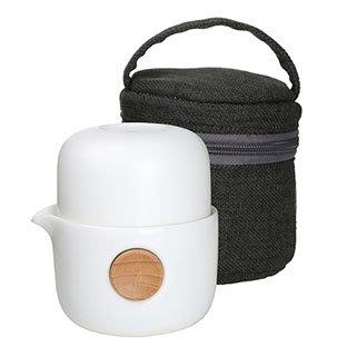 免運【回甘草堂】宜龍 QUICKER布包雙享泡-無光白(250ml) 泡茶利器 隨時隨地可泡茶