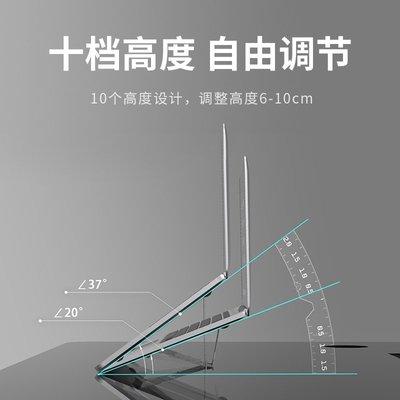 Average+厚度0.17厘米簡約電腦支架 筆記本墊高架 增高散熱支架