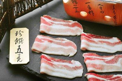 【美食城堡】完美比例「豬五花肉片」
