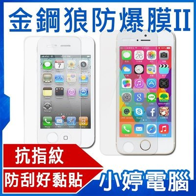 【小婷電腦*保護膜】全新 iPhone IXs IXsMAX I7 I8 I6 0.3mm 2.5D金鋼狼防爆膜Ⅱ/鋼化