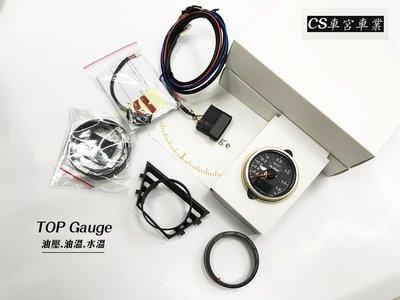CS車宮車業 BRZ FT-86 TOP Gauge 4合1錶 水溫.油溫.油壓.電壓.渦輪壓力 OBD2