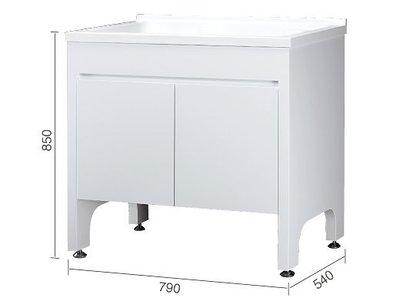 《可興衛浴名品》洗衣槽櫃組U-580 桃園市