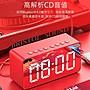 【限時限量】藍芽5.0鏡面音箱家用超重低音炮無線藍芽喇叭便攜迷你鬧鐘小音響【C1-00027】