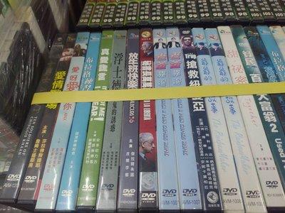 《甜祕密》│正版DVD│隋棠/鍾鎮濤/李千娜【超級賣二手書】