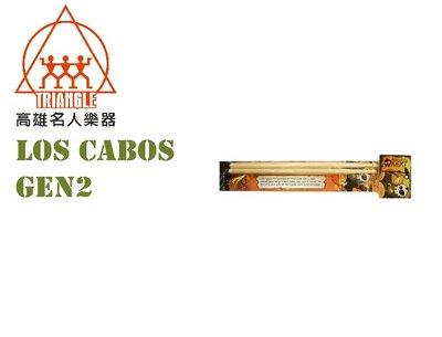 【名人樂器】Los Cabos 加拿大鼓棒 楓木系列 GEN2 兒童鼓棒 (適合8~11歲)