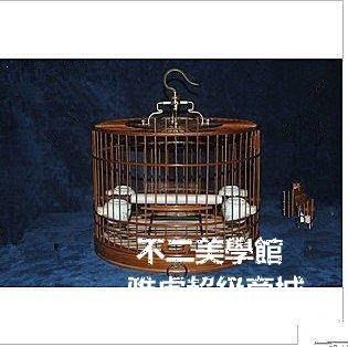 【格倫雅】^鳥籠竹制鳥籠紫竹鳥籠靛頦紅子貝子鳥籠全套配齊食碗4個底布籠衣等79696[