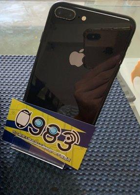 高雄『0983通訊』Apple iPhone 8 Plus 256g 黑 A10