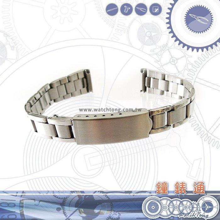 【鐘錶通】金屬錶帶 板摺帶 B2114S 14mm