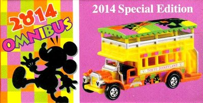 DISNEY東京迪士尼TOMICA多美車2014新春限定OMNIBUS遊園車