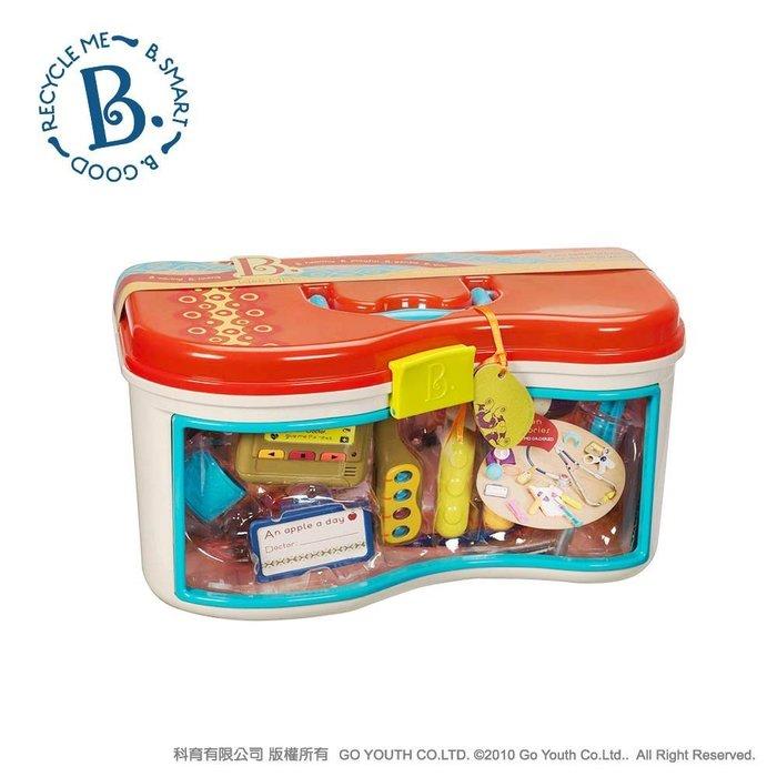 【魔法世界】美國【B.Toys】達特醫生診療箱