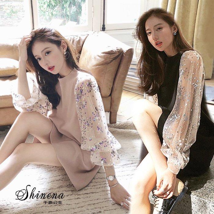 ❤Shinena 千奈公主❤ 韓國  ✈小性感手工縫製幻彩星星亮片透紗設計修身針織連身裙 DS135 正韓連線針織洋裝