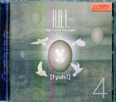 *還有唱片三館* H.O.T. / HIGH FIVE OF TEENAGERS 04 二手 ZZ3371(需競標)
