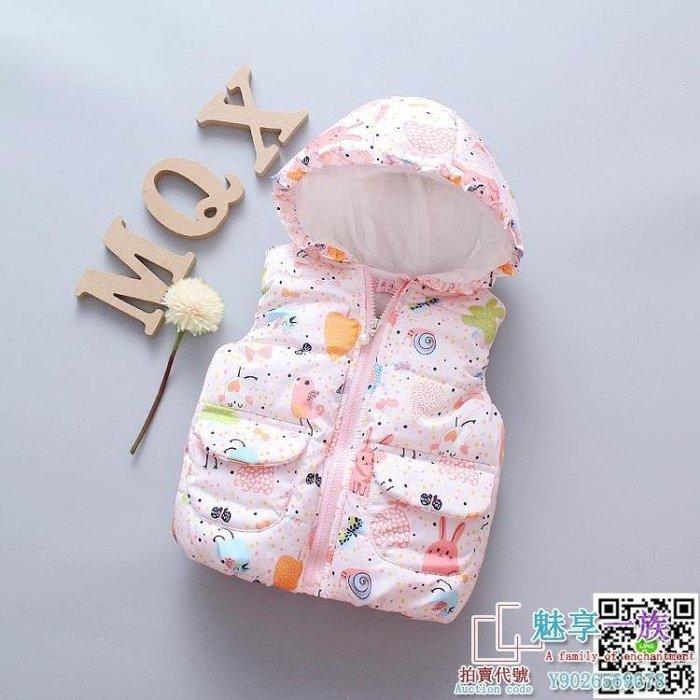 麥奇熊 女童秋冬裝加厚馬甲1-2-3歲小童夾棉背心外套嬰兒寶寶坎肩  全館免運