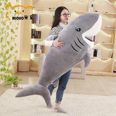 公仔-可愛大鯊魚毛絨玩具大白鯊公仔睡覺...
