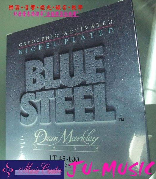 造韻樂器音響- JU-MUSIC - Blue Steel Dean Markley 2672 電貝斯 電背士 弦 (45-100)