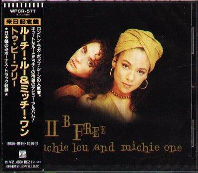 K - Louchie Lou & Michie One - Ii B Free - 日版 +2BONUS - NEW