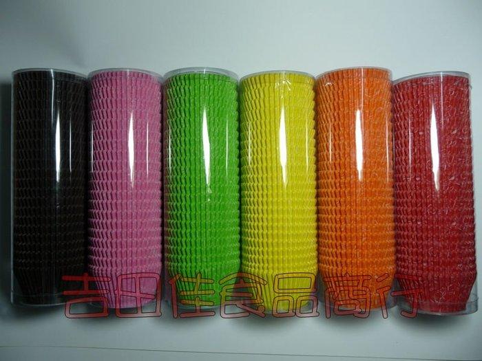 [吉田佳]B51105彩色中紙杯47*37,(600枚/支),現貨有紅、桔、黃、綠、紫、粉、棕,另售SN6024小蛋糕模